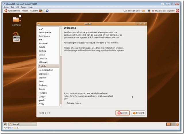 Ubuntu | Arcane Code